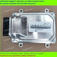 Для Changan двигатель автомобиля бортовой компьютер/M7 ЭБУ/Электронный Управление Unit/F01R00DHK3 3610200-D24-0051/F01RB0DHK3