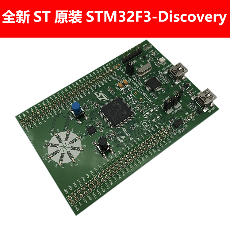 ST STM32F3DISCOVERY STM32F3-Discovery STM32 STM32F303  Development Board  STM32F303VCT6