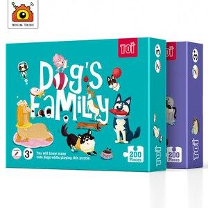 Детская головоломка для раннего образования, 200 шт., игрушка для кошек и собак, коллекция животных, оригинальная бумажная Подарочная коробка...