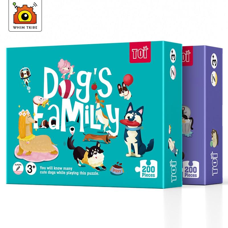 200 piezas de rompecabezas de educación temprana para niños, juguete para gatos y perros, colección de animales, caja de regalo de papel creativa, juguetes sensoriales|Rompecabezas|   - AliExpress
