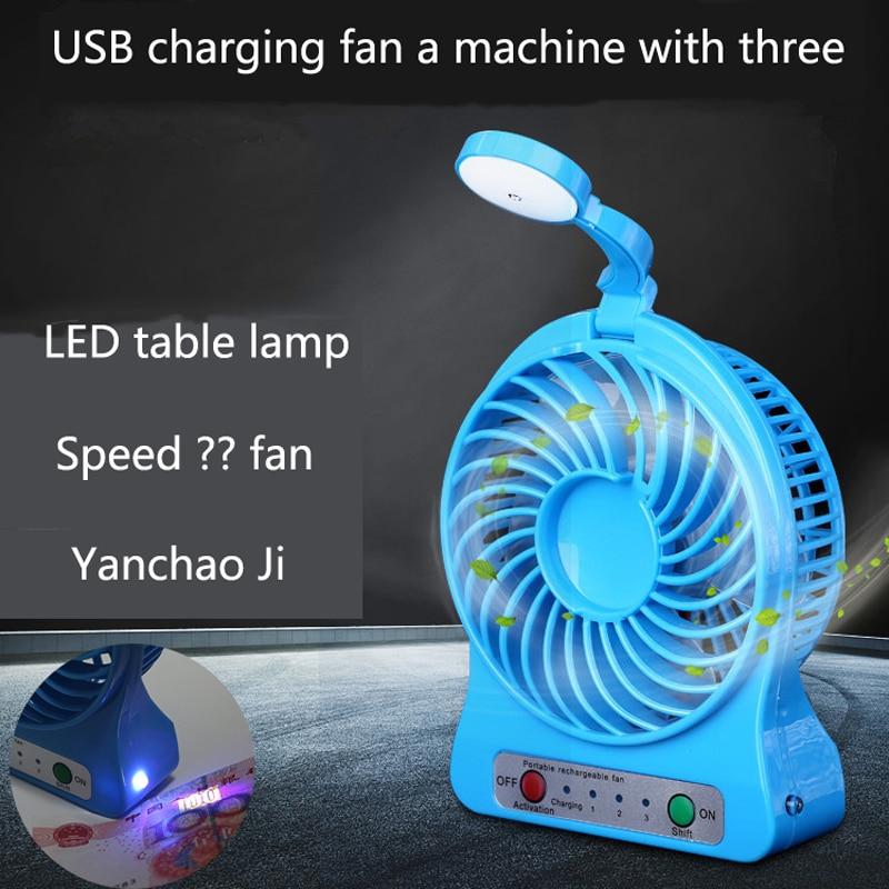 LED night light portable handheld small fan USB mini fan LED lights charging fan original xiaomi portable usb mini fan