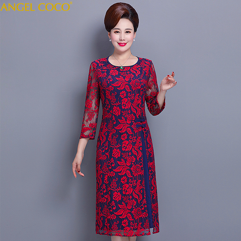 Mother Of The Bride Dresses Plus Size O Neck Full Sleeve