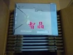 G150XG01V0, G150XG01V.0s genuine original LCD screen with touch panel driver
