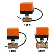 DN15/DN20/DN25 חשמלי ממונע פליז כדור שסתום DN20 AC 220V 2 דרך 3 חוט עם מפעיל ידני מתג ספינה חינם