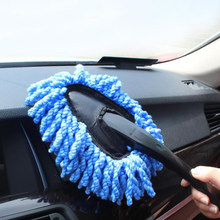 Car small wax mop Mini brush Car wash supplies wholesale Car wash brush Dust removal 4s cleaning supplies(China)