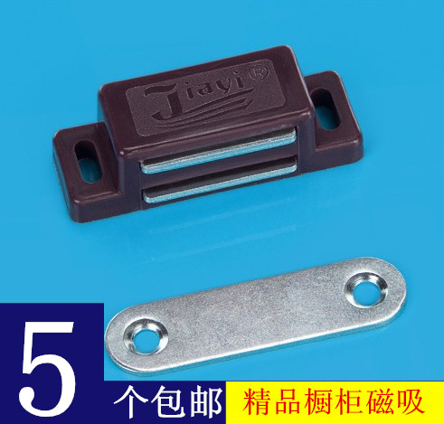 Cabinet Closed Suction Suction Door High End Cabinets Furniture Hardware  Accessories Wardrobe Door Magnetic Bead Small Door In Door Bolts From Home  ...