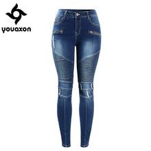 2077 Youaxon Women`s Motorcycle Biker Zip Mid High Waist Stretch Denim Skinny Pants Motor Jeans For Women