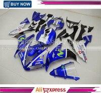 For Yamaha R1 2004 05 06 Years ABS Motorbike Fairing 04 2005 2006 YZF R1 Full Fairings Kits 100% Good Quality