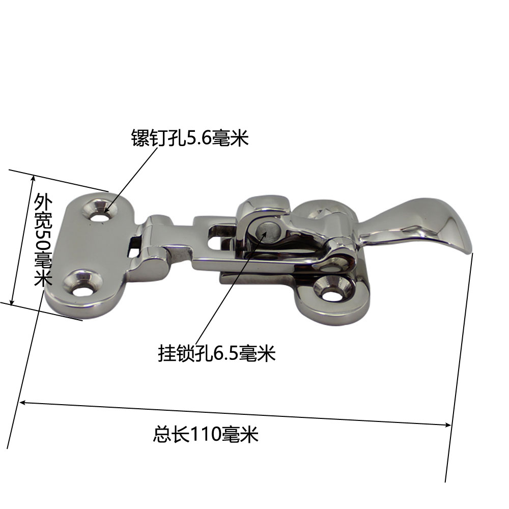 """Image 2 - 2pcs High Quality 316 stainless steel Boat Locker Hatch Anti Rattle Latch Fastener Clamp for marine hardware boat yacht 4 3/8""""-in Marine Hardware from Automobiles & Motorcycles"""
