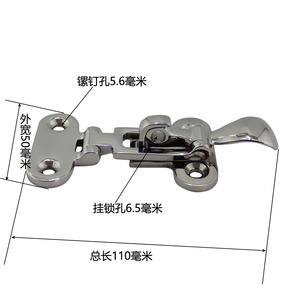 """Image 2 - High Quality 316 stainless steel Boat Locker Hatch Anti Rattle Latch Fastener Clamp for marine boat yacht 4 3/8"""""""
