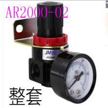 pneumatic pressure regulating valve AR2000 pressure reducing valve 1/4 air conditioning valve AR2000-02 sub air pump regulating