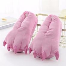 e695a95216 Kigurumi zapatillas para niños adultos hombres y mujeres chica niño Animal  pata de dibujos animados de