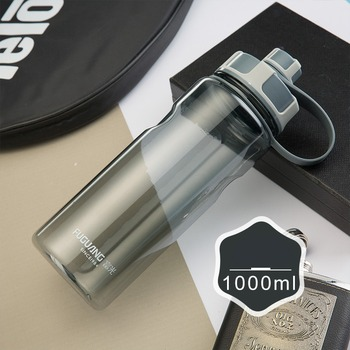 Double mouth 1000ml