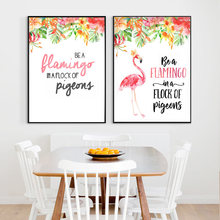 Фламинго настенная художественная Мотивационная Цитата холст