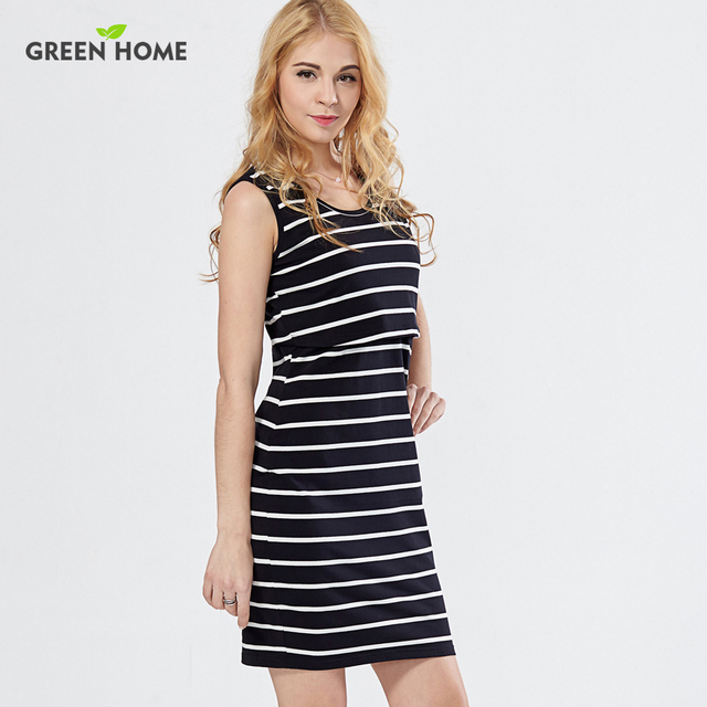 Cool Stripes Nursing Short Dress for New Mothers | Spring 2017 Collection