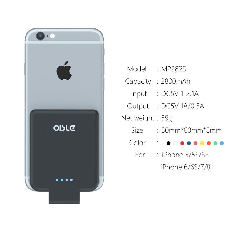 battery case (2)