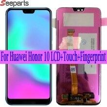 オリジナルのテストのための huawei 社の名誉 10 液晶ディスプレイ 10 lcdtouch スクリーンデジタイザアセンブリの交換 + 指紋 COL L29