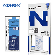 Original NOHON Battery For ZTE Red Bull V5 V5S High Capacity 2300mAh Retail Package