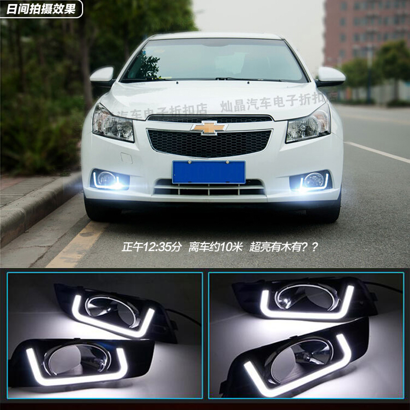 ФОТО Hireno Car LED DRL Waterproof ABS 12V Daytime Running Lights for Chevrolet Cruze 2010-13 Fog lamp 2PCS