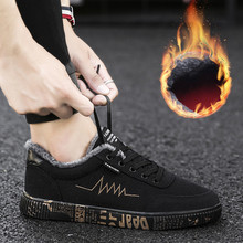 641a0ec4e شعبية منخفضة السعر الرجال أفخم الدافئة أحذية قطنية مريحة الأزياء الذكور  أحذية رياضية كاجوال عالية الجودة