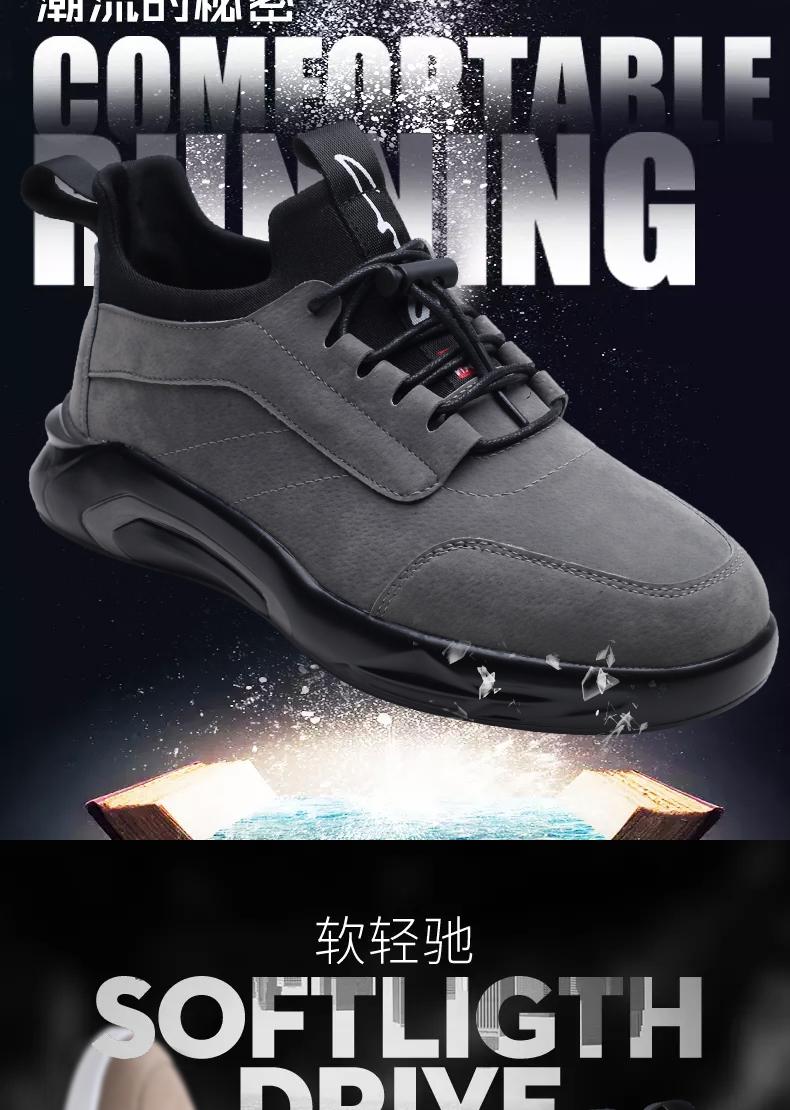 2018 Spring/Autumn Men's Vulcanize Shoes Fashion Sneakers Men Casual Shoes Flats Men Shoes Chaussure Homme Designer Sneakers 9