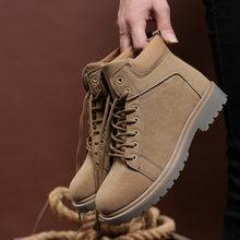 4ff2ac5eebf4 Зимняя обувь мужские ботильоны зимние сапоги timber туфли без каблука  взрослых Мужской Botines Hombre резиновая плюс