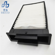 auto part 1017008095 Air Conditioning filter For Geely Panda Car cabin air Filter