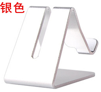Universal Aluminum Metal Desktop Phone Stand Holder For iPhone 6 S 7 Plus For Samsung Xiaomi Tablet Car Holder Stand