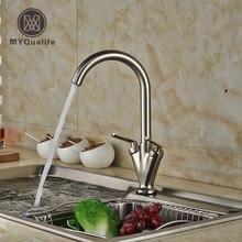 Матовый никель двойной ручкой вращения Кухня Смесители Палуба Гора одно отверстие горячей и холодной воды кран Палуба Гора
