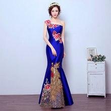 d8e172110 Azul sirena cola estilo asiático manga corta moda bordado novia boda Qipao  largo Cheongsam chino tradicional vestido Retro