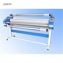 1620 mm Wide Roll Laminator For Laminating Liner Film , Roll To Roll Laminator 0.8-1.0KW Power Cold Roll Laminator FY1600DA