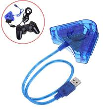 New Joystick USB Dual Player Converter Adapter Cable For PS2 Gamepad Dual Playstations 2 PC USB Game Controller With CD Driver(China)