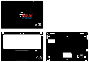Image 1 - محمول ألياف الكربون الفينيل ملصقات الجلد غطاء حماية لديل Vostro 5470 V5470 5480 V5480 14 بوصة