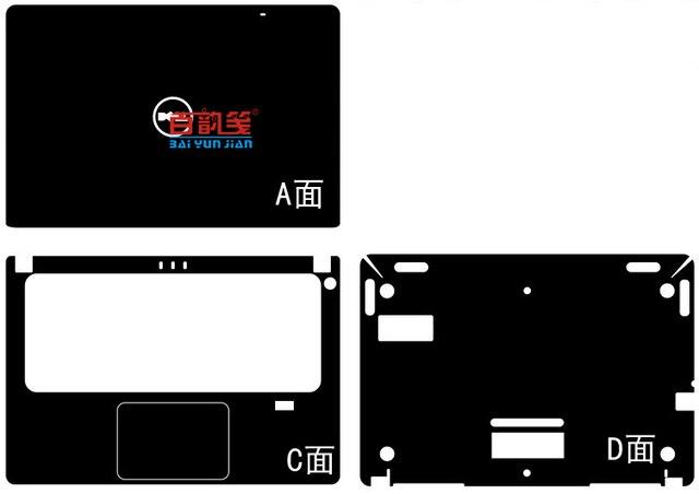 محمول ألياف الكربون الفينيل ملصقات الجلد غطاء حماية لديل Vostro 5470 V5470 5480 V5480 14 بوصة