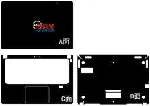 노트북 탄소 섬유 비닐 스킨 스티커 커버 가드 dell vostro 5470 v5470 5480 v5480 14 인치