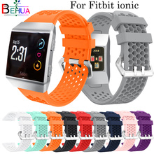 soft Silicone sport strap for Fitbit ionic Replacement perforation breathability smart bracelet Wrist Band straps accessories