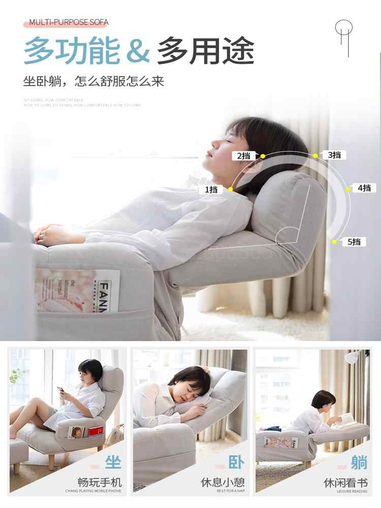 Lazy Sofa Found Simple Single-person Sofa Chair Household Midday Break Folding Lifting Chair Balcony Leisure Chair
