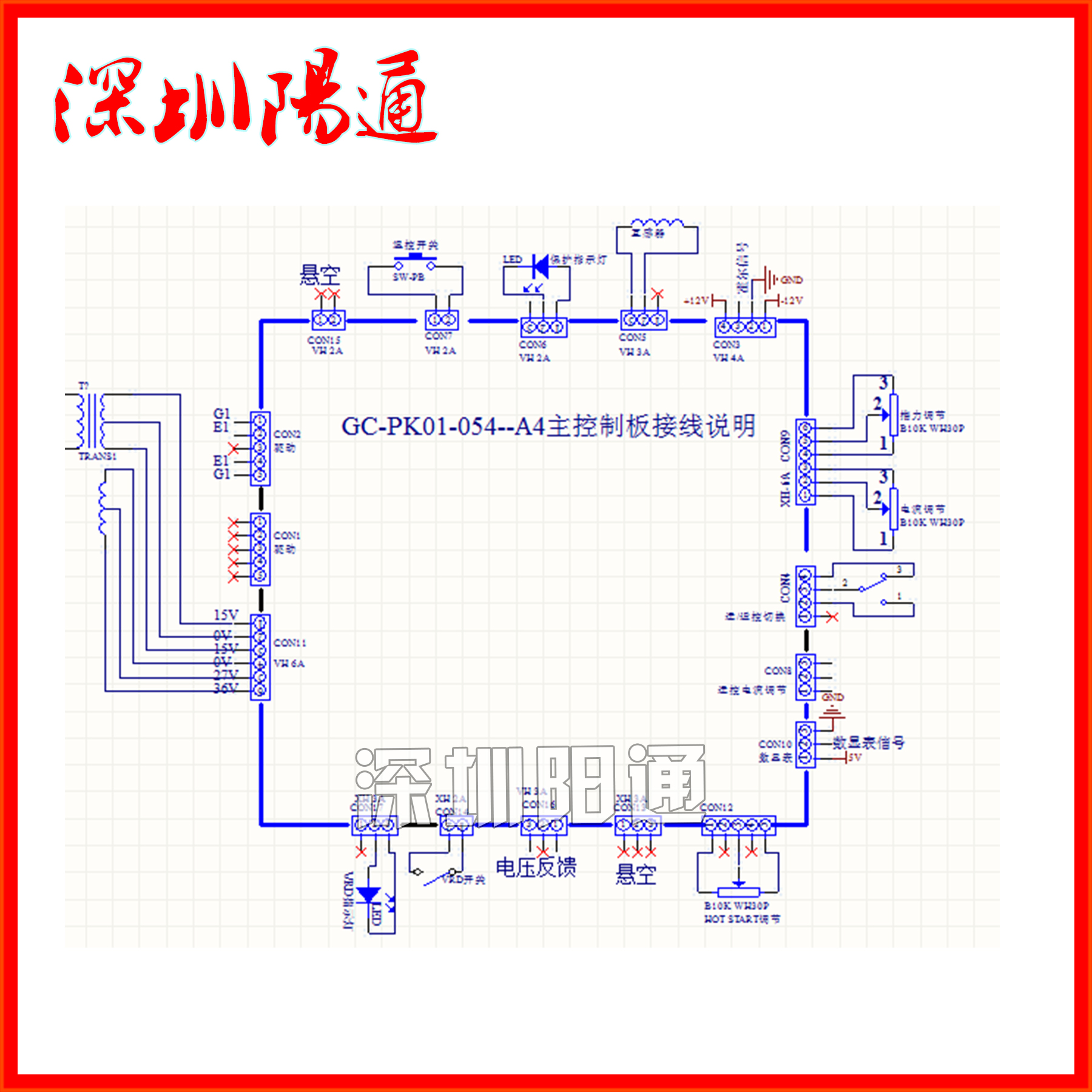 Dc Welding Machine Diagram Detailed Schematics Electrical Zx7 Arc 315 400g 500g Control Board Circuit Corrugating