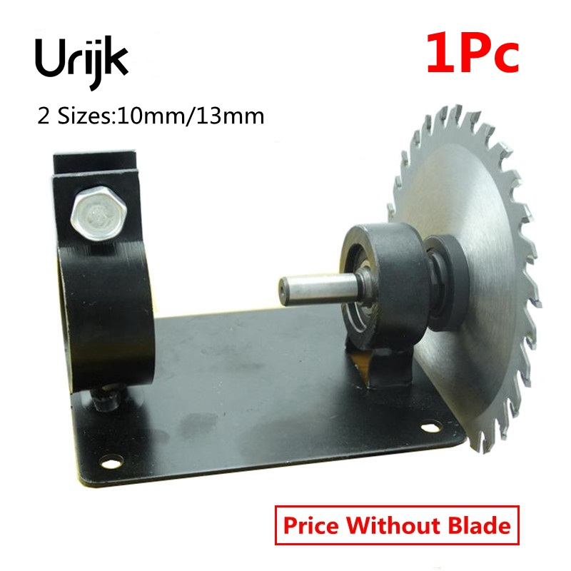 Urijk 1Pc 2Sizes Electric Drill Cutter Converter Cutting Seat Bracket Support Polisher Grinder Wearable High Quality 10mm/13mm urijk 1set best quality multifunctional electric drill impact drill household electric woodworking hardware hand tool sets