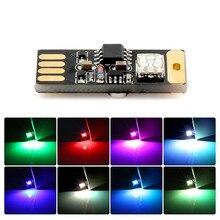 1 шт. автомобильный домашний интерьер атмосферный светодиодный светильник многоцветный атмосферный светодиодный светильник USB RGB декоративный светильник для автомобиля
