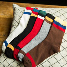 Rockbottom Men s socks Style Stripe Splice Gradient Color brand elite Breathable long cotton socks for
