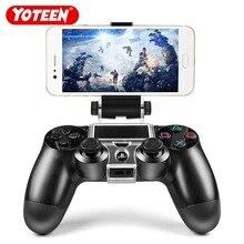 Yoteenอุปกรณ์เสริมสำหรับSony PlayStation 4 PS4โทรศัพท์สมาร์ทคลิปClamp Mount Bracketผู้ถือคลิปสำหรับDualshock 4