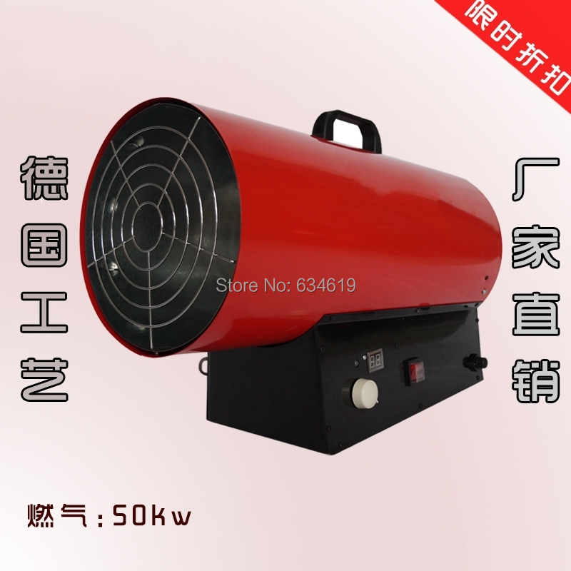 Portable industrial gas heater hot air heating heater for greenhouse cultivation equipment workshop construction fan heater