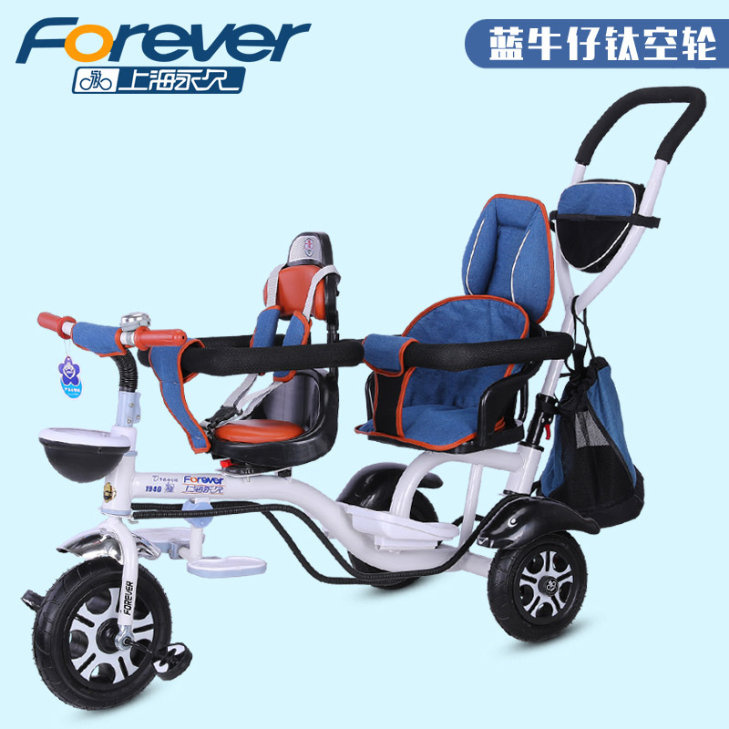 Cadre en alliage d'aluminium Double enfants tricycle Double poussette deuxième enfant deux places vélo bébé infantile enfant chariot