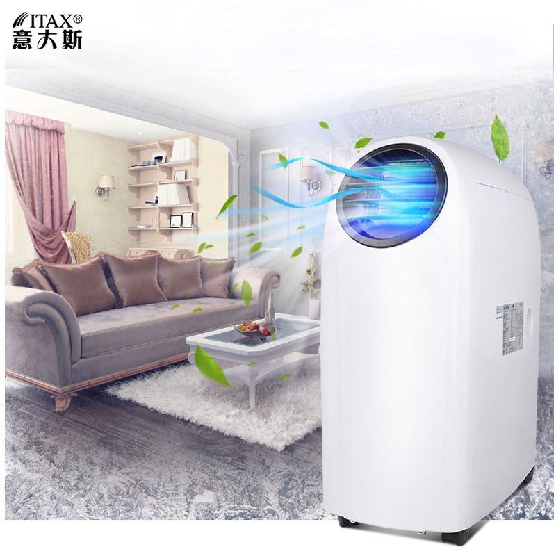 2019 Mobile Air Conditioner 1.5P Practical  Conditioning Home Office Free Installation S-X-1109A