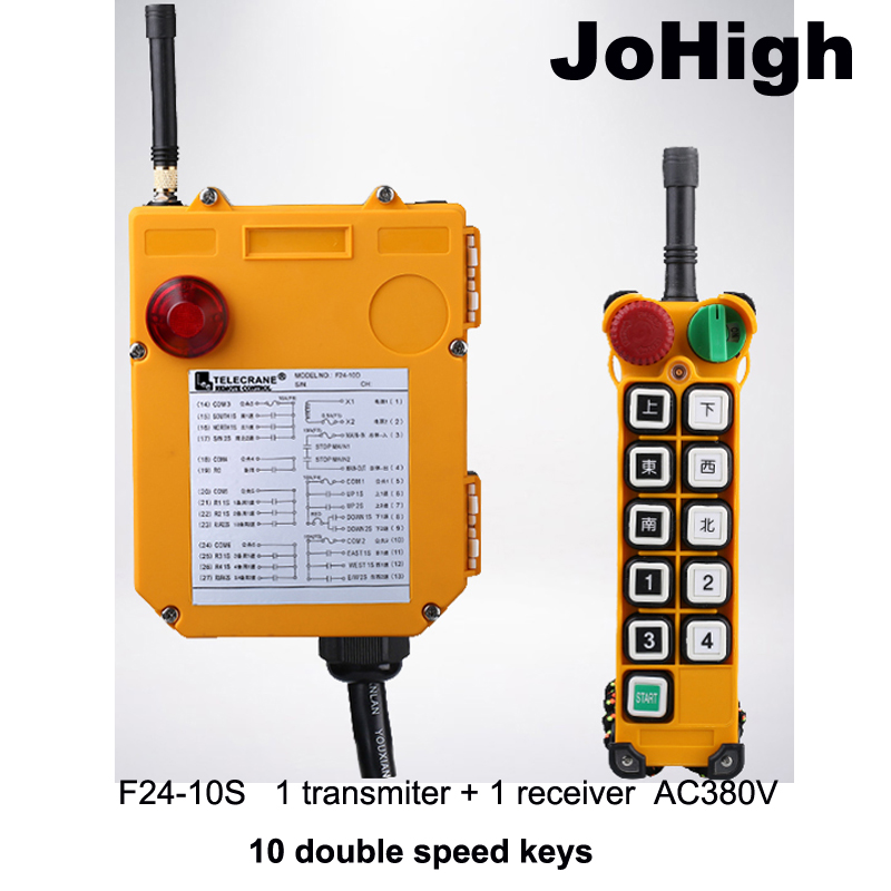 Factory Supply F24-10S Single Speed High Performance Industrial wireless remote control southern ghost