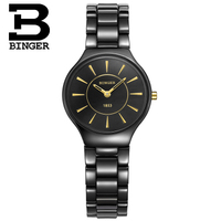 Binger Cute Moon Stars Design Analog Wrist Watch Women Unique Romantic Starry Sky dial Casual Fashion quartz watches Woman Girl