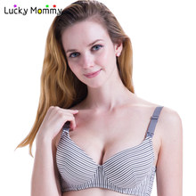 41ac5dd1e8 Striped Cotton Maternity Bra Nursing Bra Breastfeeding Clothes for Pregnant  Women Bras Pregnancy Underwear for Nursing Mothers