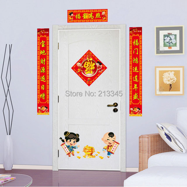 [Fundecor] Best Of Luck New Year Spring Festival Couplets Wall Stickers  Mural Decals Home