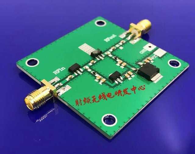 1pcs New Rf Microwave High Gain Constant Amplifier 20 1500mhz